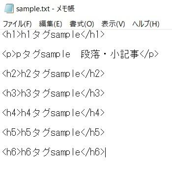 sample1-txt
